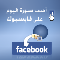 share-on-facebook