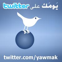 yawmak-on-twitter