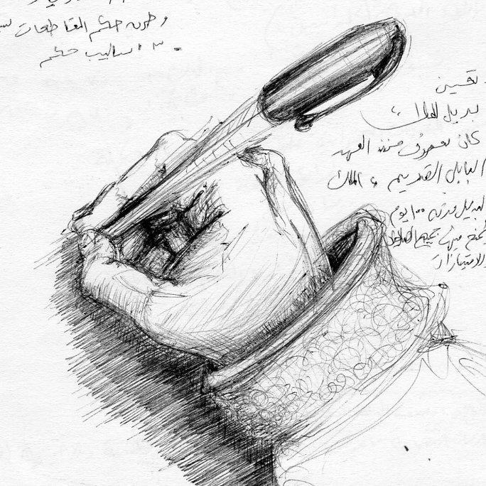 hand-drawing-2007