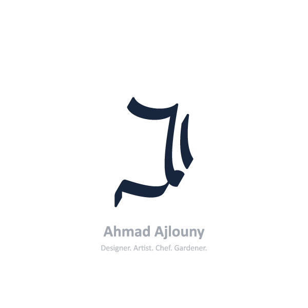 Logo of Ahmad Ajlouny - a graphic designer in Dubai