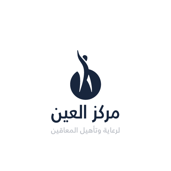 Logo of Al Ain Center for Care and Rehabilitation
