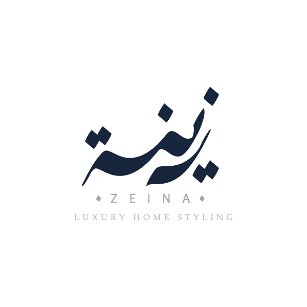 Calligraphy Logo of Zeina Interior Design