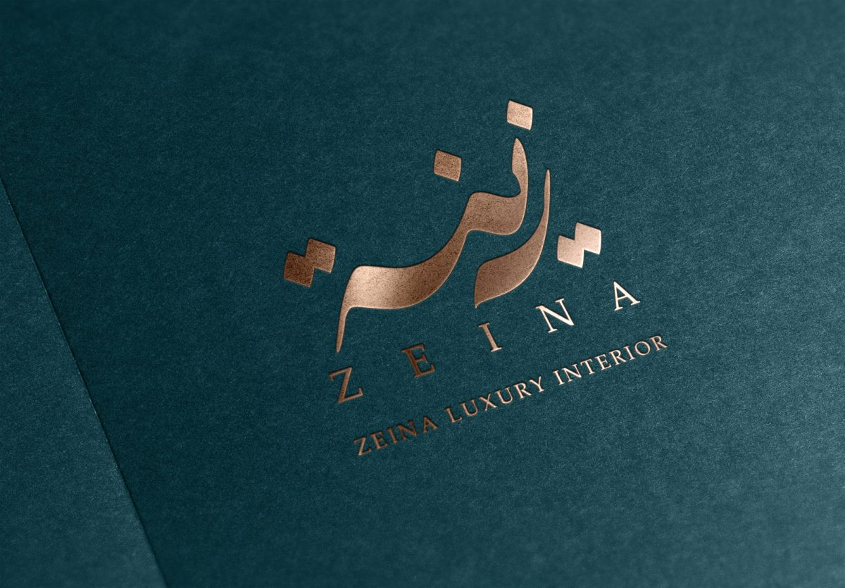 Zeina logo printed foil on paper